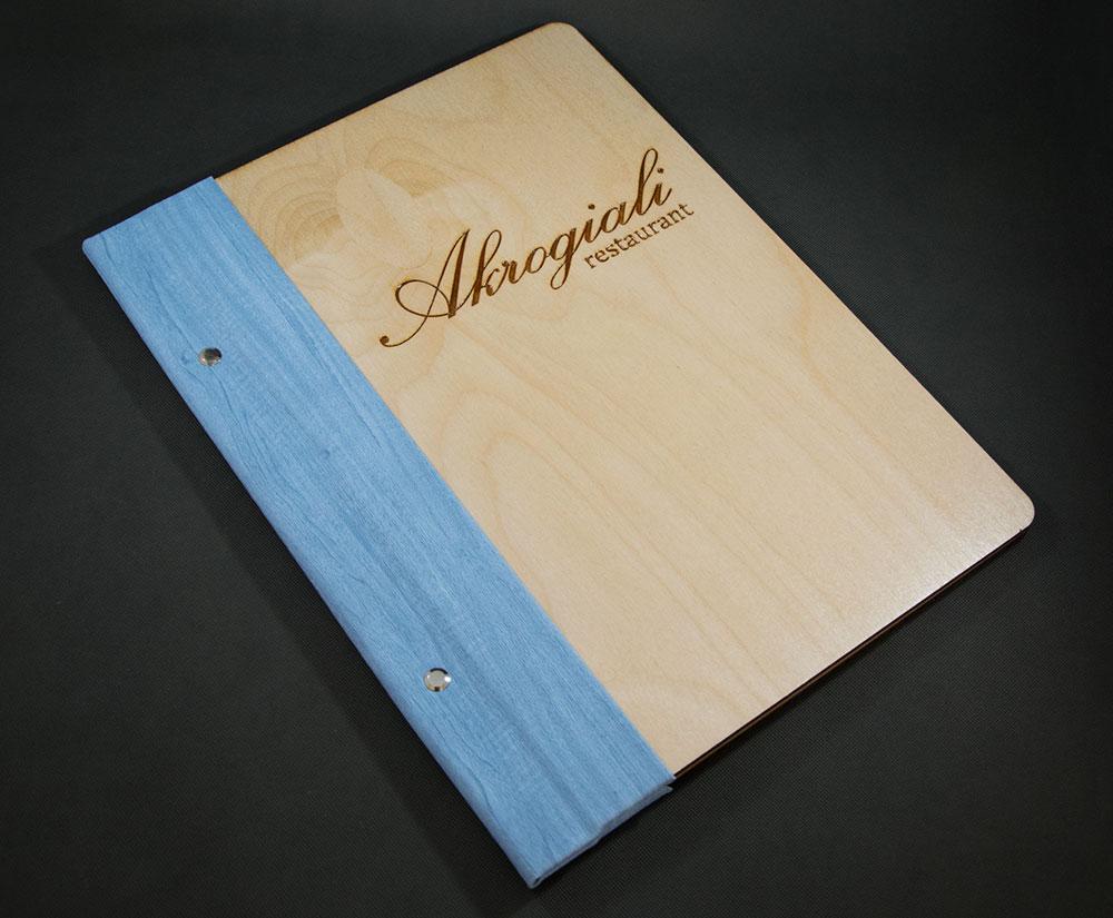 κατάλογος menu Akrogiali Restaurant