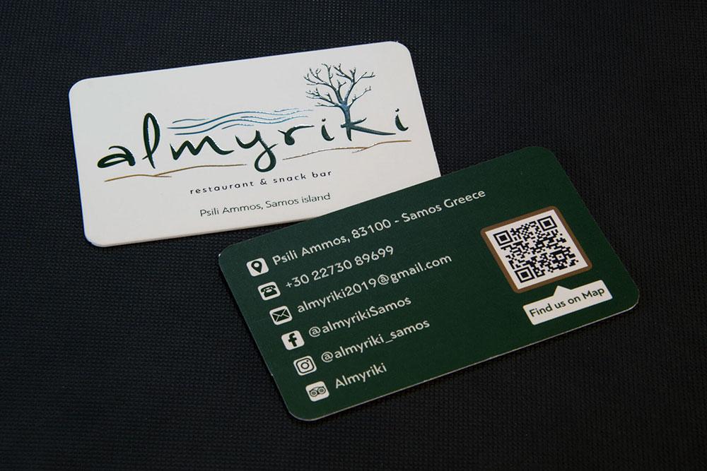 επαγγελματική κάρτα εστιατορίου Almyriki