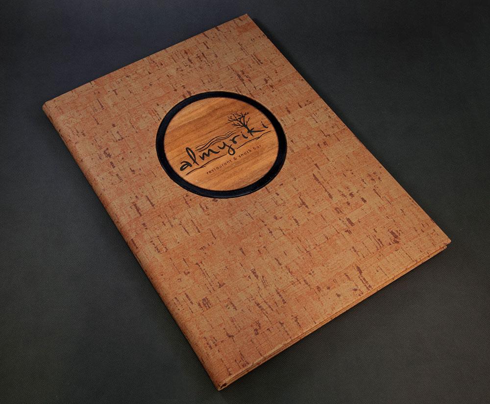 κατάλογος menu Almyriki Restaurant