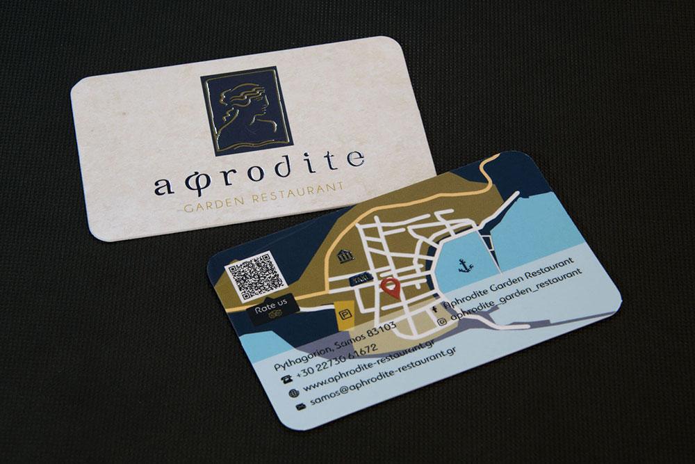επαγγελματική κάρτα εστιατορίου Aphrodite