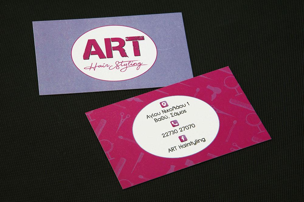 επαγγελματική κάρτα κομμωτηρίου Art hair styling