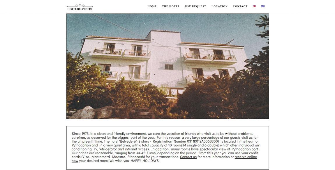 κατασκευή ιστοσελίδας Hotel Belvedere