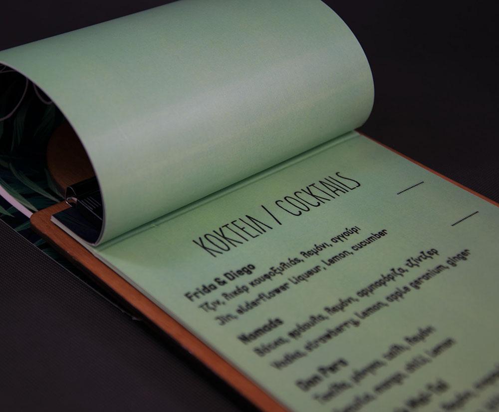 κατάλογος menu Boemo Cocktail Bar