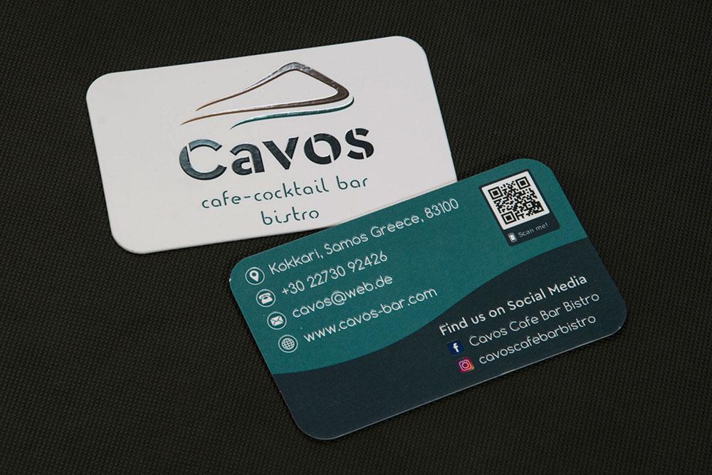 επαγγελματική κάρτα Cavos cafe cocktail bar bistro