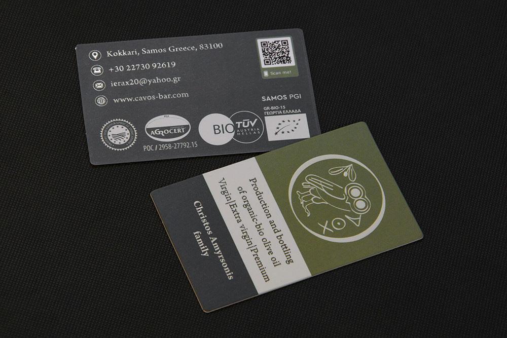 επαγγελματική κάρτα Αμυρσώνης cavos bar oil