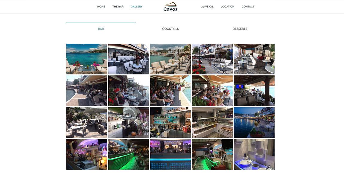 κατασκευή ιστοσελίδας Cavos Bar