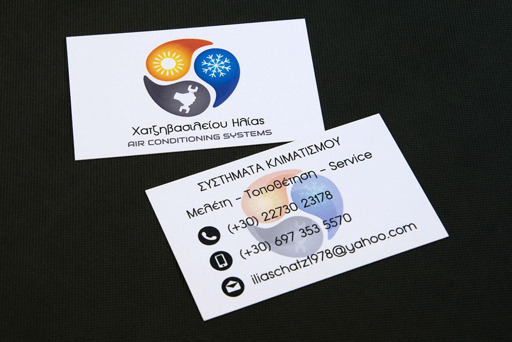 επαγγελματική κάρτα ψυκτικού Χατζηβασιλείου