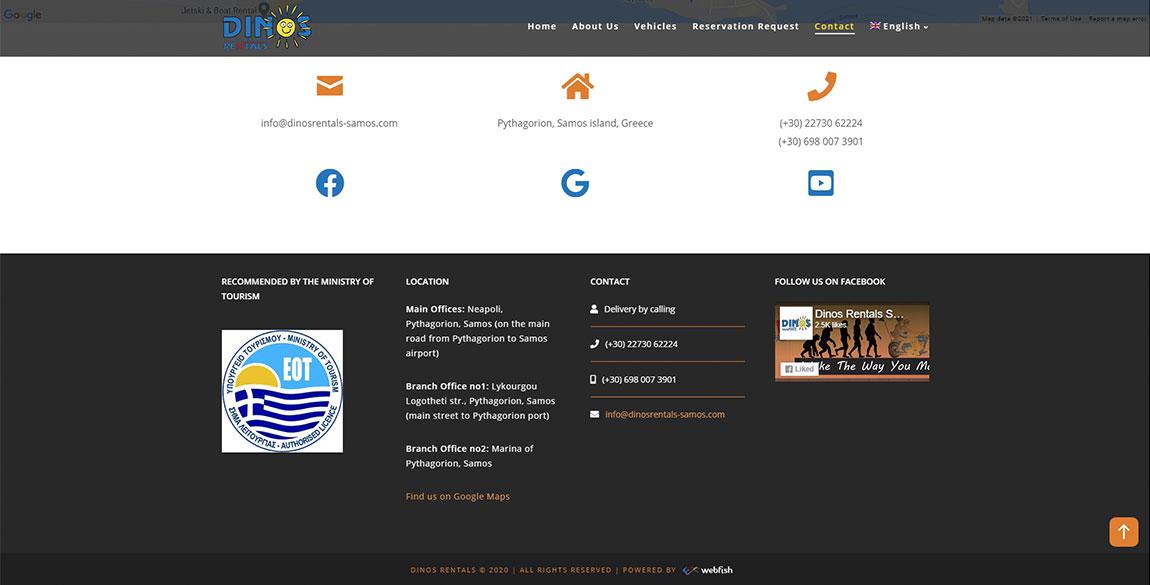 κατασκευή ιστοσελίδας Dinos Rentals Samos