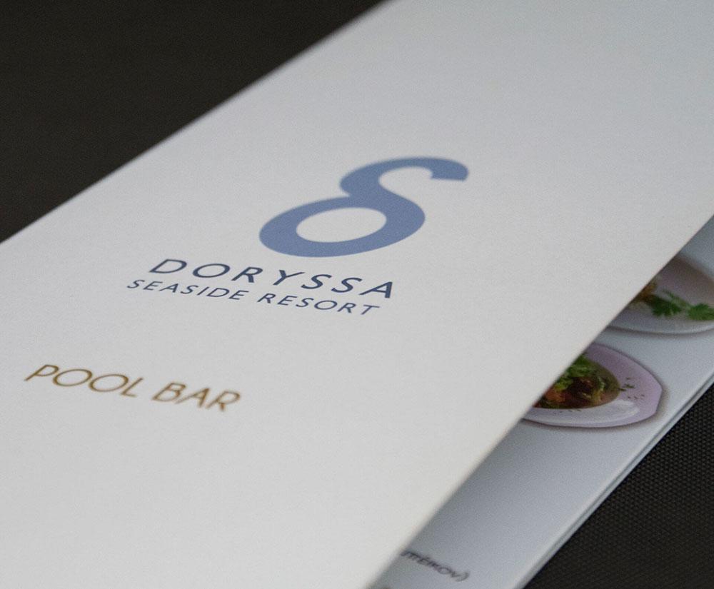 κατάλογος menu Doryssa Seaside Resort