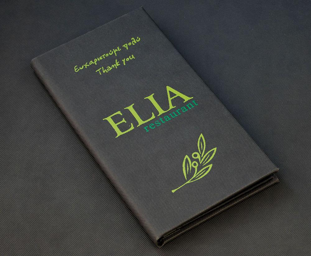 θήκη λογαριασμού Elia Restaurant
