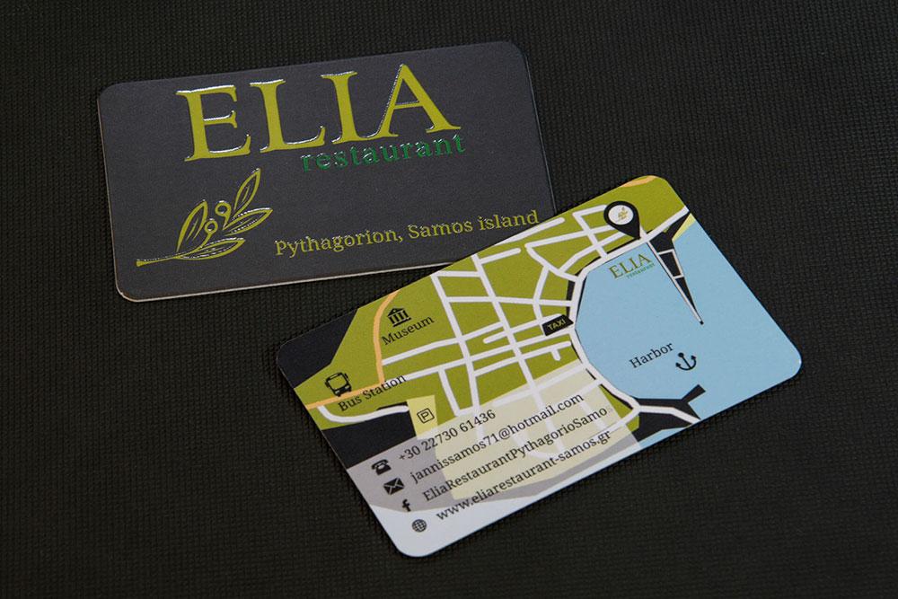 επαγγελματική κάρτα εστιατορίου Elia