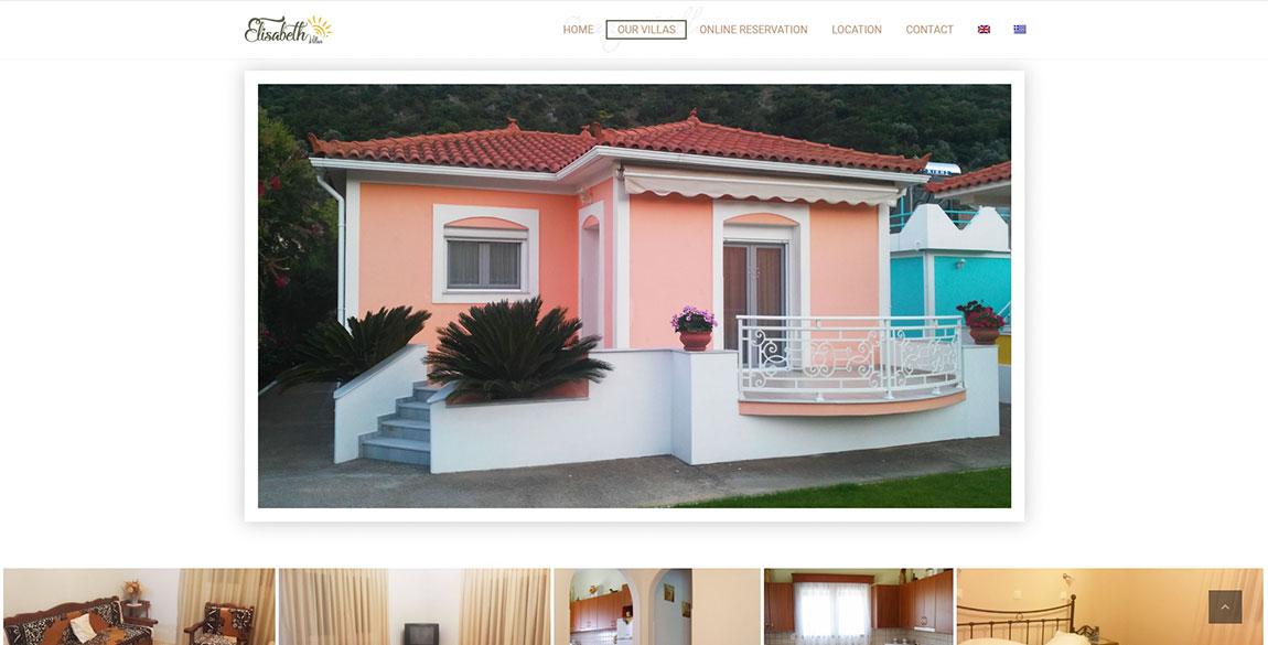 κατασκευή ιστοσελίδας Elisabeth Villas