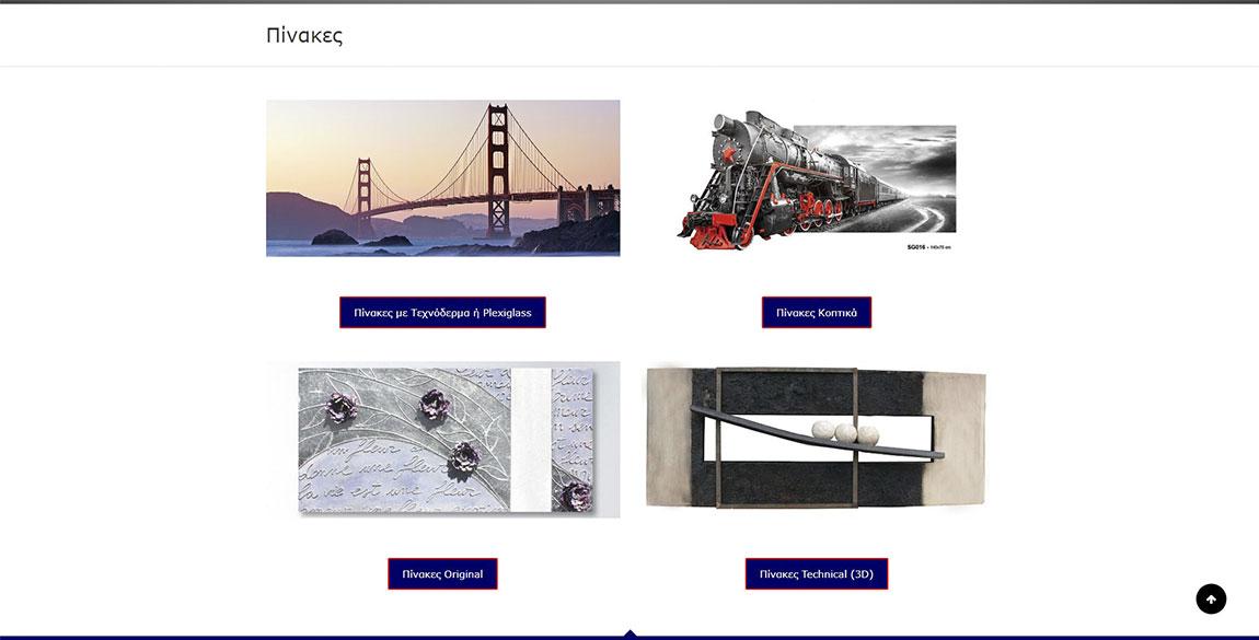 κατασκευή ιστοσελίδας Έπιπλα Σακλάς