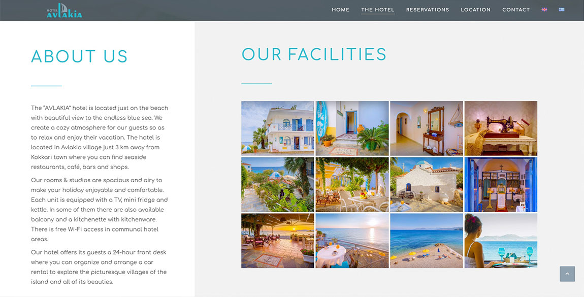 κατασκευή ιστοσελίδας Hotel Avlakia