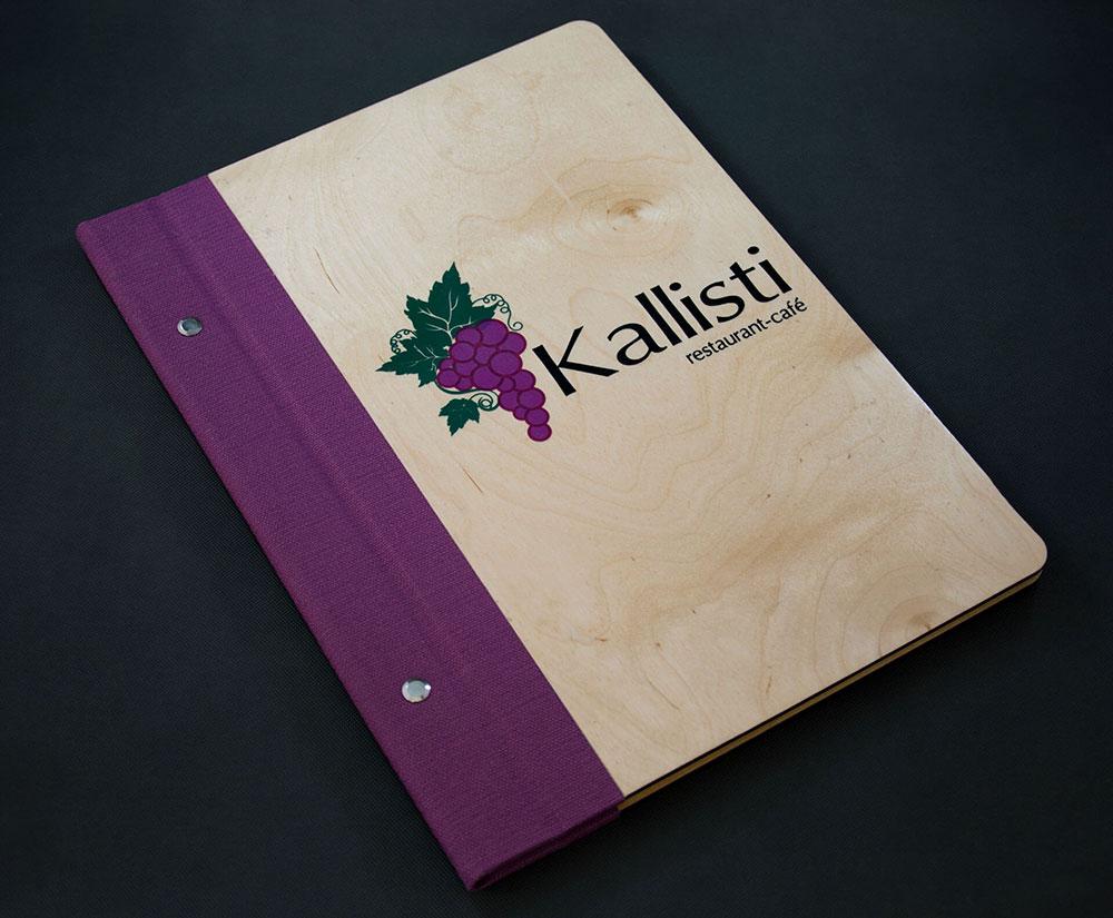 κατάλογος menu Kallisti Restaurant