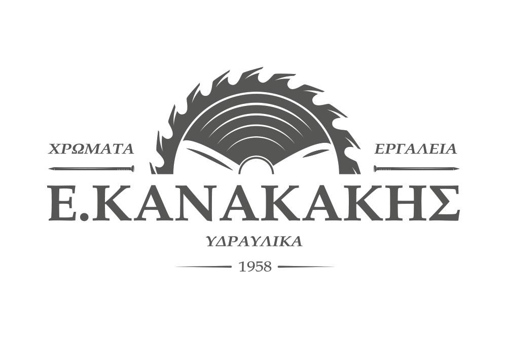 λογότυπο Κανακάκης υδραυλικά είδη