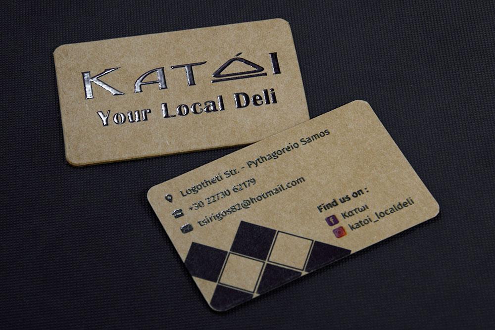επαγγελματική κάρτα delicatessen Κατώι