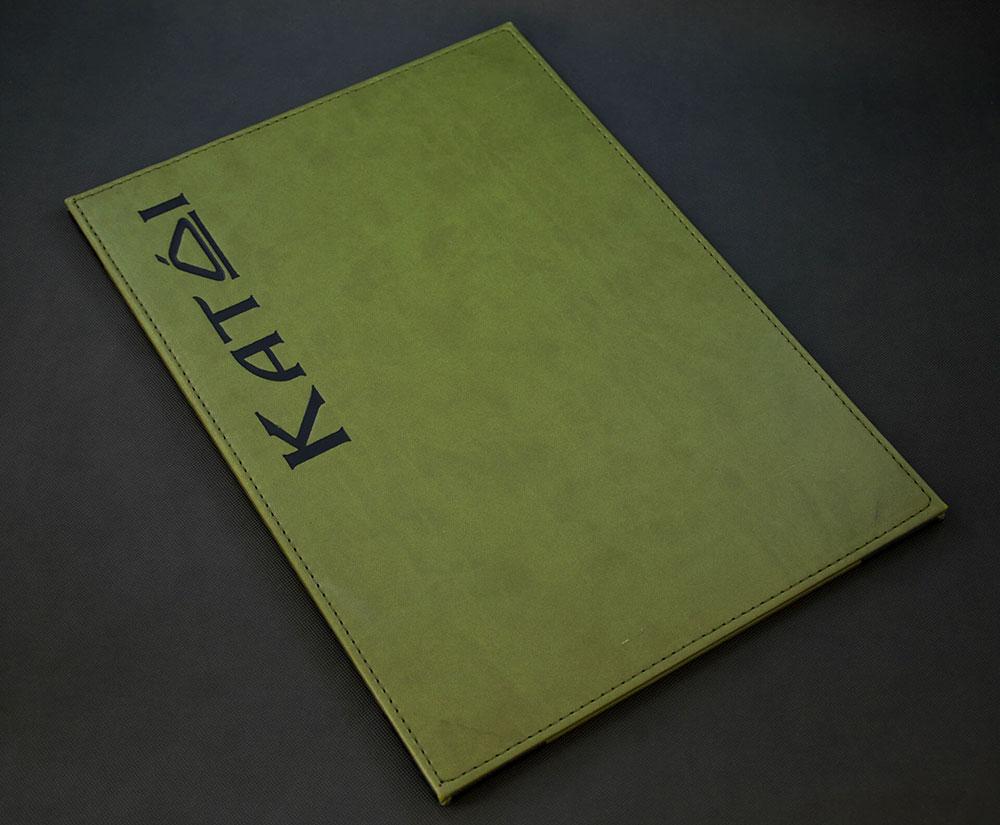 κατάλογος menu Κατώι Delicatessen