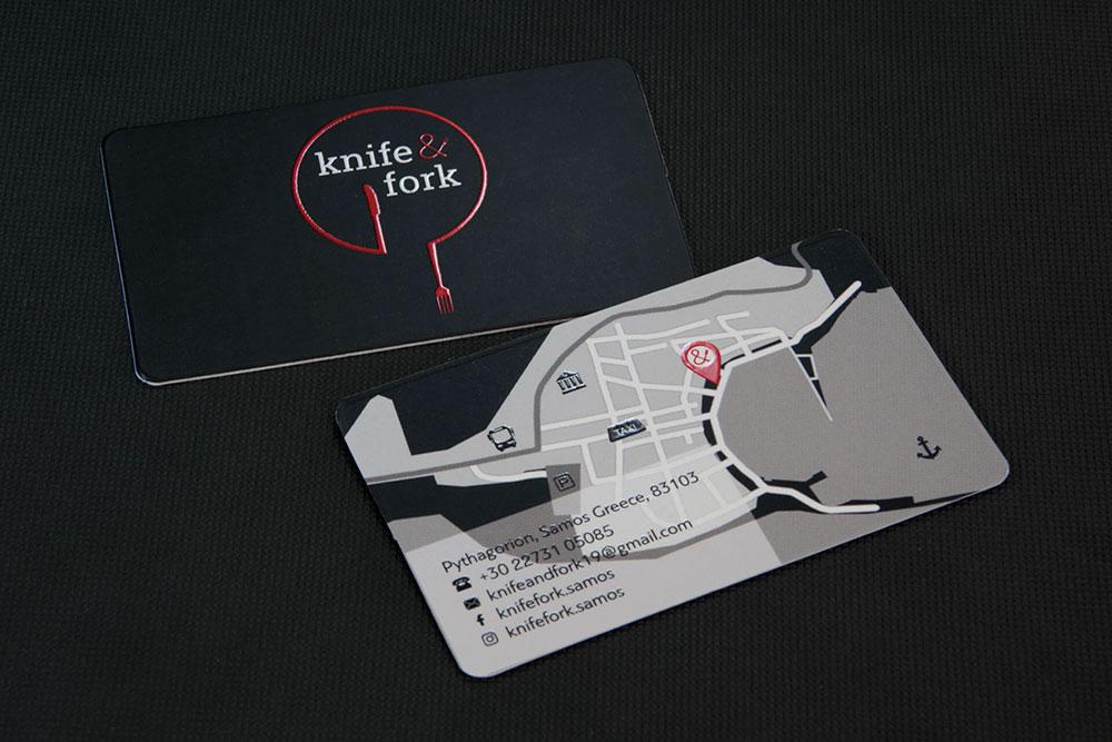 επαγγελματική κάρτα εστιατορίου Knife & Fork