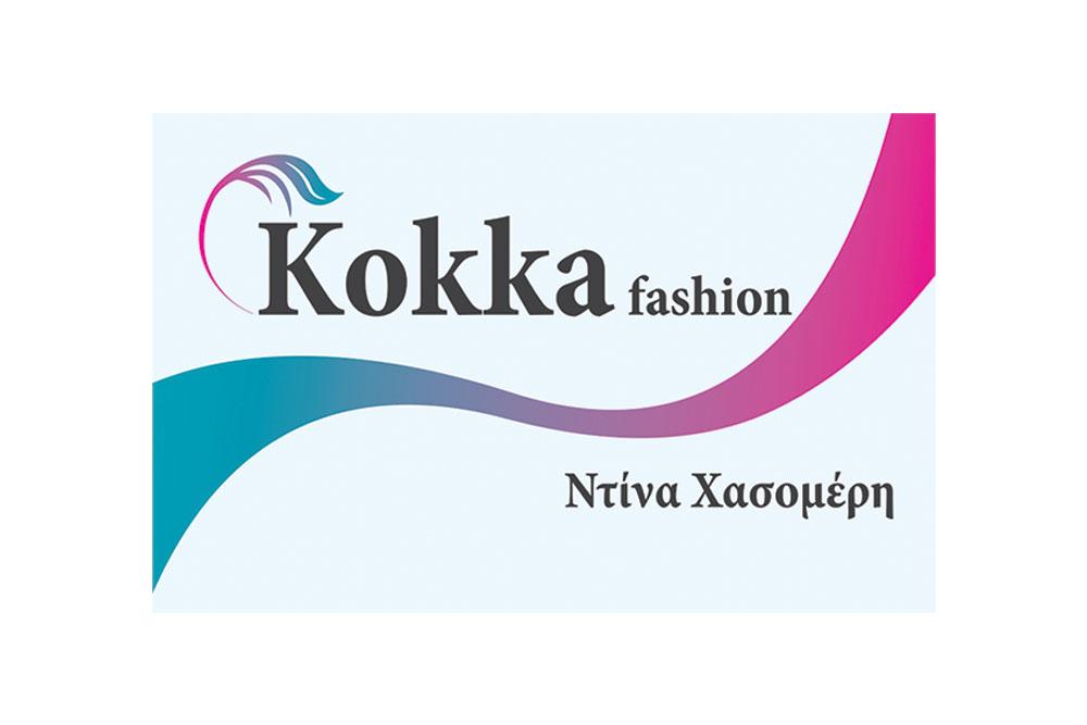λογότυπο για κατάστημα ενδυμάτων Kokka fashion