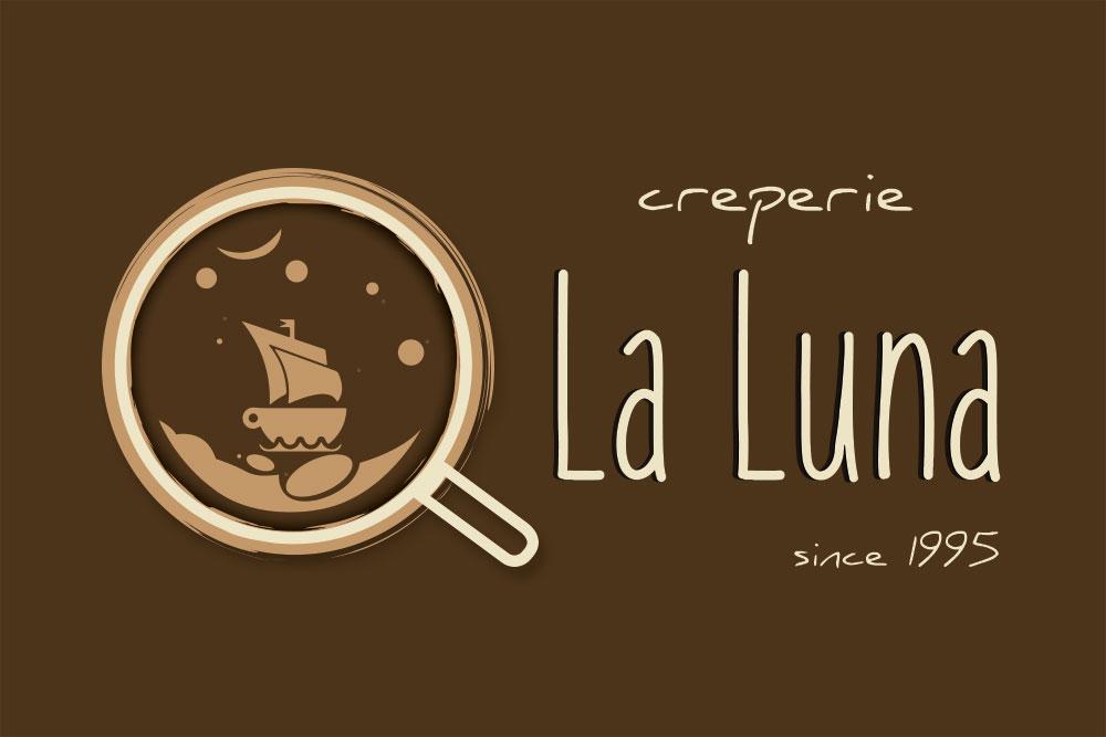 λογότυπο La Luna creperie