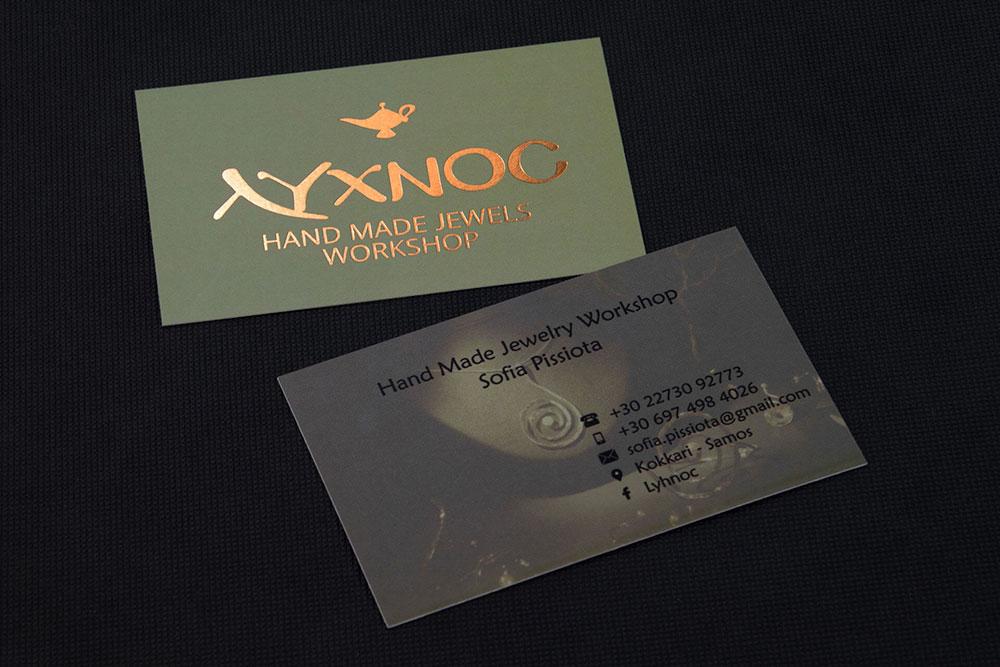 επαγγελματική κάρτα καταστήματος Lyxnoc