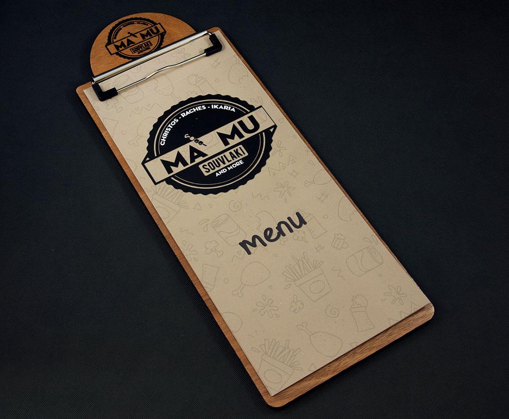 κατάλογος menu Mamu Grill House