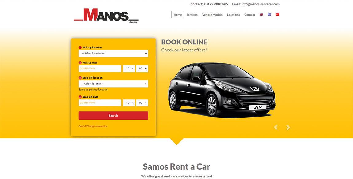 κατασκευή ιστοσελίδας Manos Rent a Car Samos