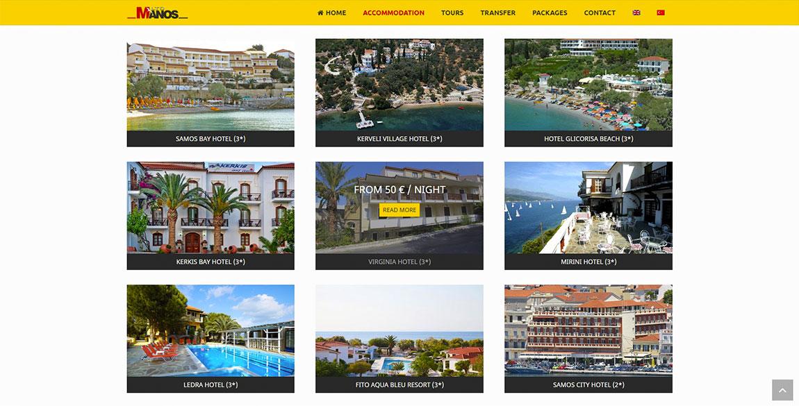 κατασκευή ιστοσελίδας Manos Travel