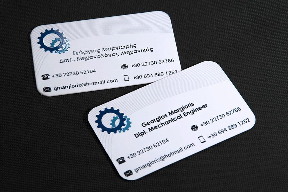 επαγγελματική κάρτα μηχανολόγου μηχανικού Μαργιωρής Γεώργιος