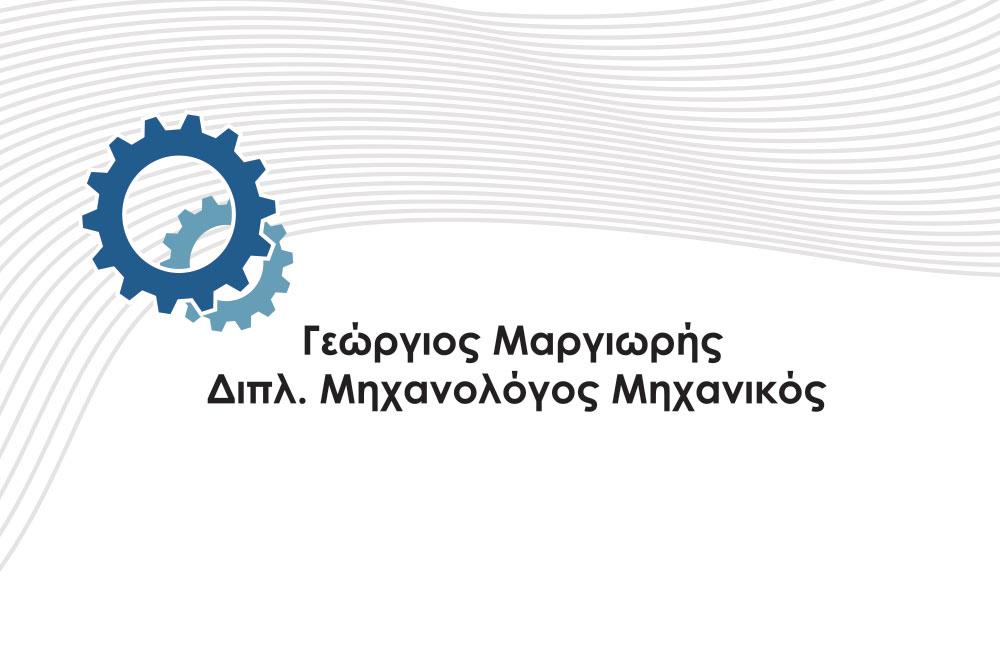 λογότυπο μηχανολόγου μηχανικού Μαργιωρής