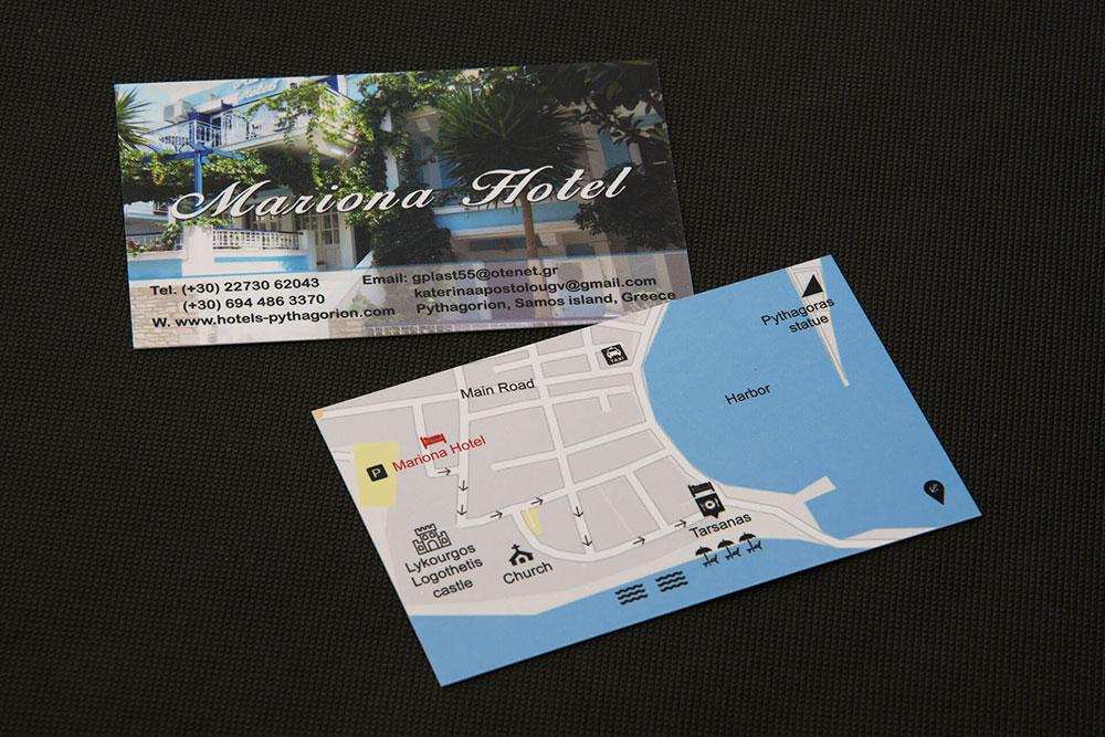επαγγελματική κάρτα ξενοδοχείου Mariona