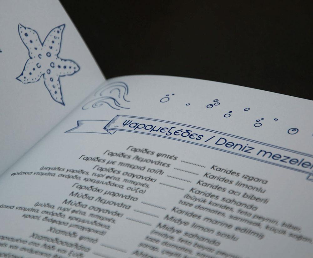 κατάλογος menu Maritsa Tavern