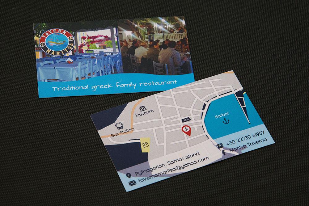 επαγγελματική κάρτα εστιατορίου Maritsa