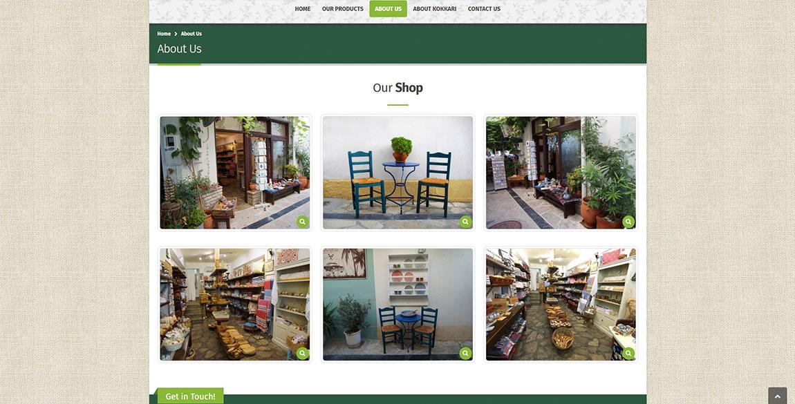κατασκευή ιστοσελίδας Melissa Shop