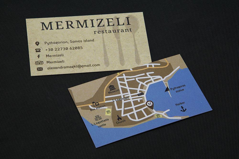 επαγγελματική κάρτα εστιατορίου Mermizeli
