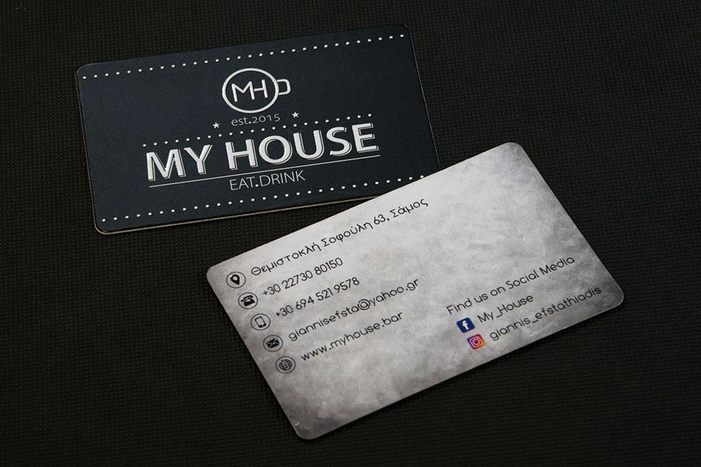επαγγελματική κάρτα My House bar