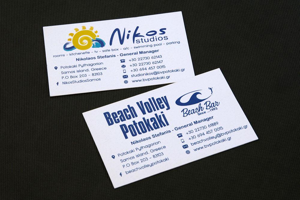 επαγγελματική κάρτα Nikos studios - beach volley