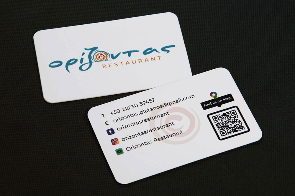 επαγγελματική κάρτα εστιατορίου Ορίζοντας