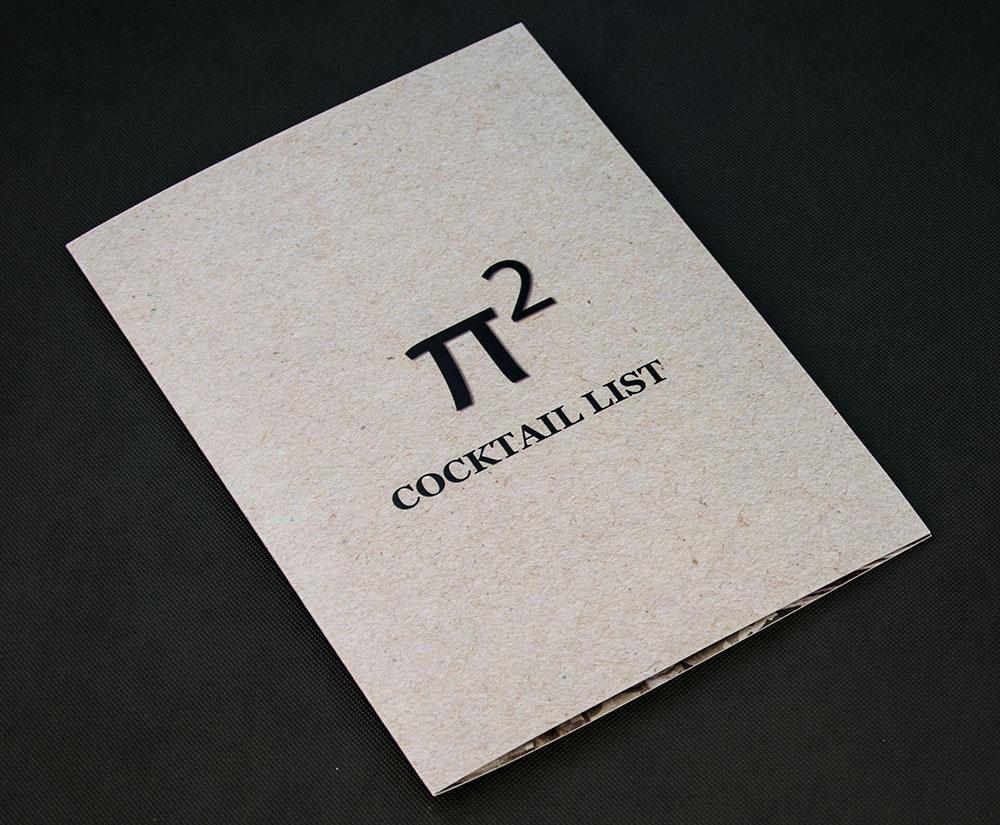 κατάλογος menu π2 Cafe Bar Cocktail List