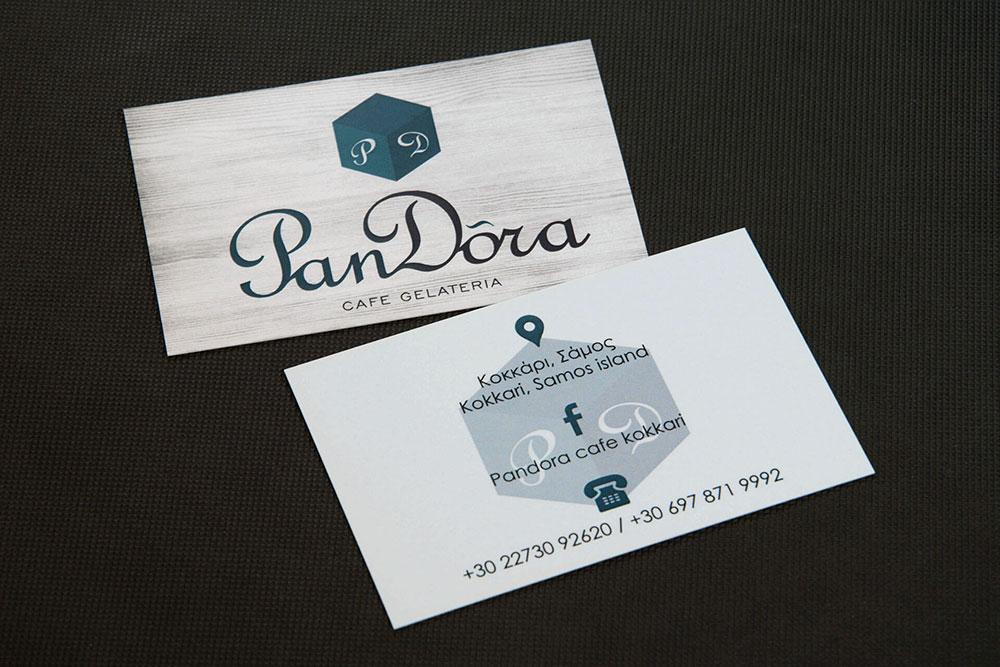 επαγγελματική κάρτα Pandora cafe gelateria
