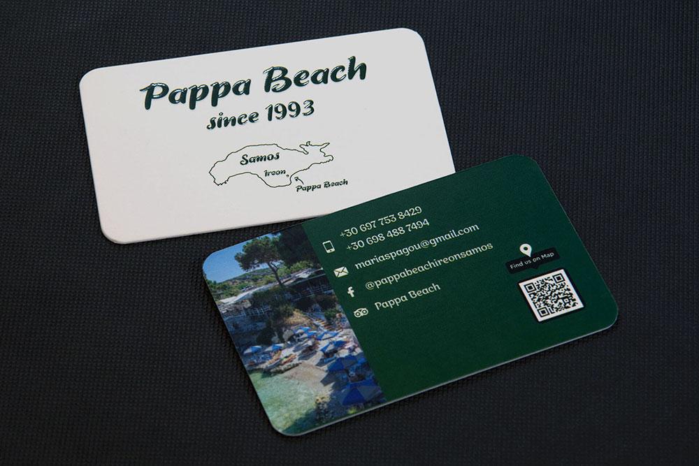επαγγελματική κάρτα εστιατορίου Pappa Beach