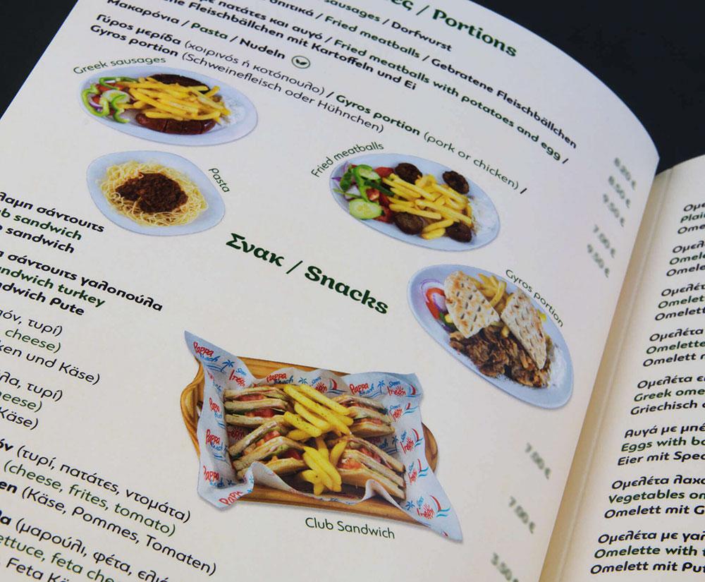 κατάλογος menu Pappa Beach Restaurant