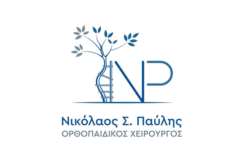 λογότυπο ορθοπαιδικού ιατρού Παύλης Νικόλαος