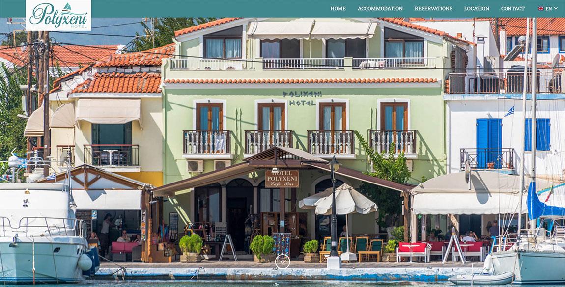 κατασκευή ιστοσελίδας Polyxeni Hotel