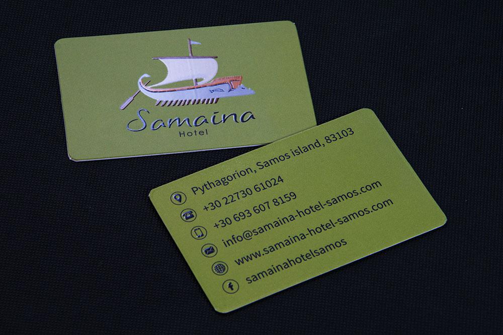επαγγελματική κάρτα ξενοδοχείου Samaina Hotel