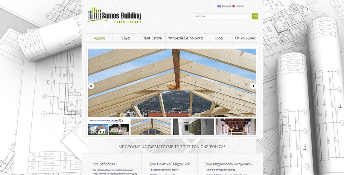 κατασκευή ιστοσελίδας Samos Building