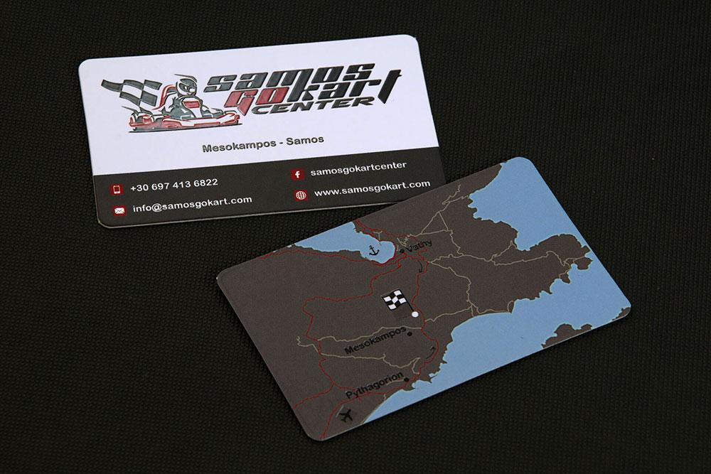 επαγγελματική κάρτα Samos Gokart center