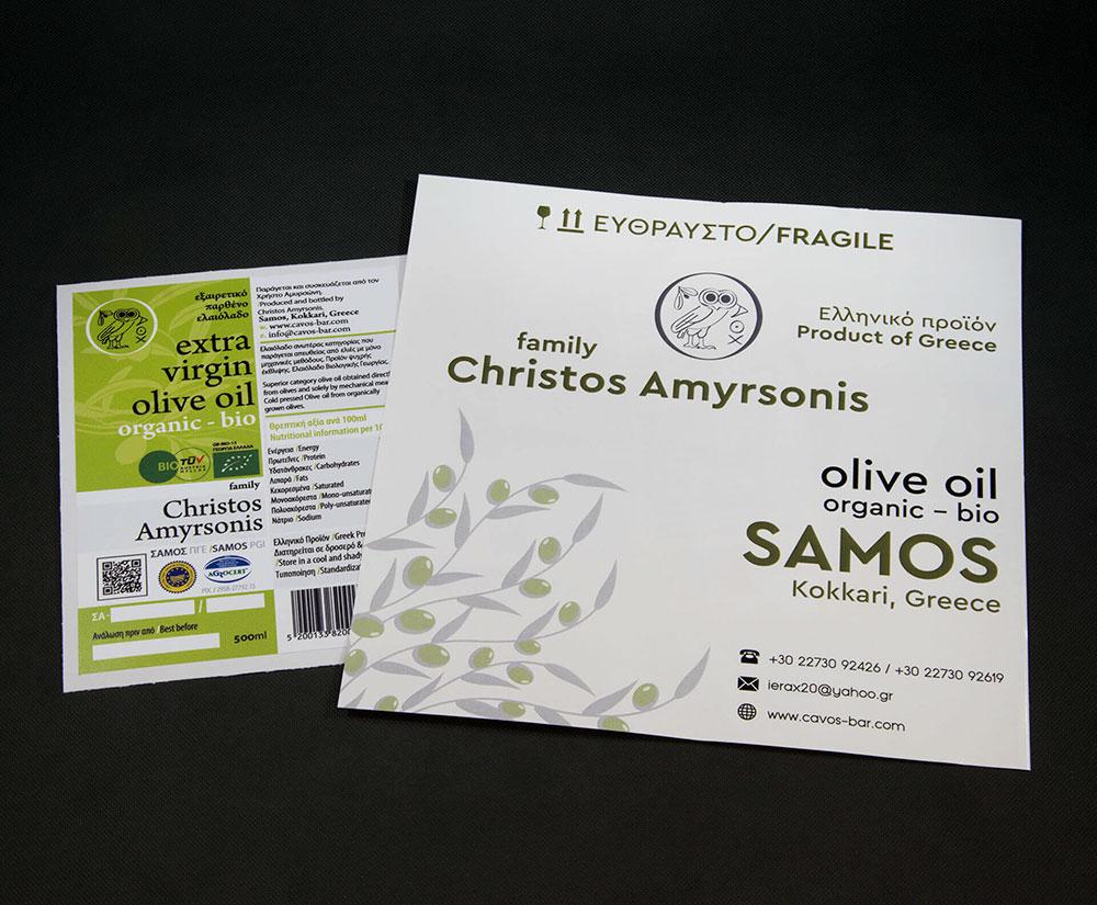 αυτοκόλλητα Αμυρσώνης cavos bar oil