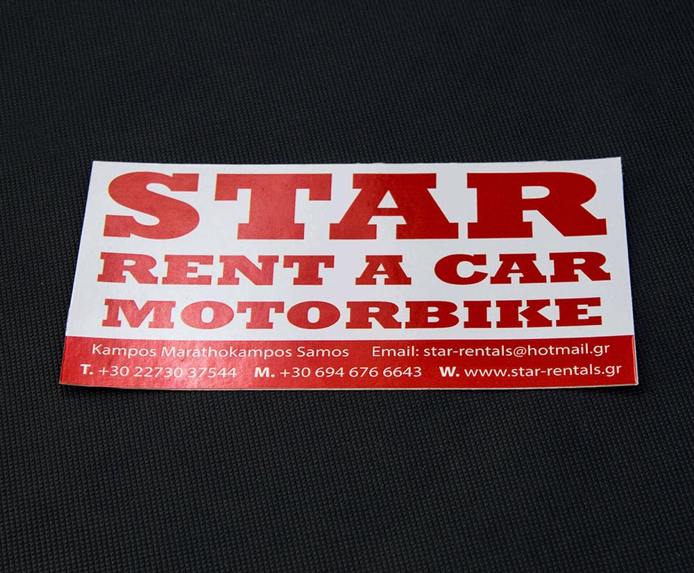 αυτοκόλλητο Star rent a car
